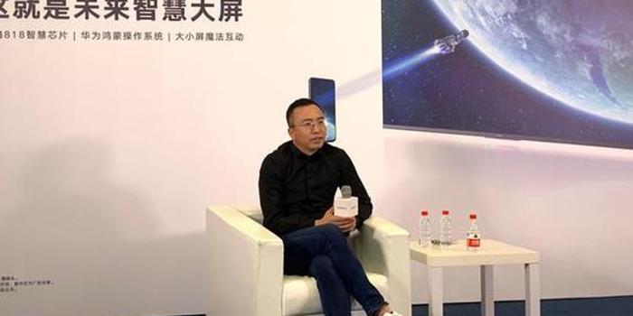 鴻蒙+自研芯片 趙明稱智慧屏要讓電視行業回歸價值