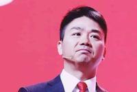 阑夕谈刘强东案:京东拿到视频的程序值得怀疑