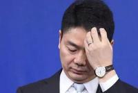 刘强东案反转再反转了么?