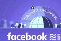 5大内部细节,解密Facebook加密货币Libra研发内幕