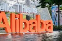 阿里巴巴启示录:一家好公司必须具备的三个品格