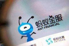 蚂蚁上市 一文告诉你消费金融有多赚钱