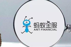 万亿市值的蚂蚁图鉴