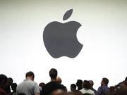 苹果准备为解锁iPhone打官司:库克已召集高级顾问