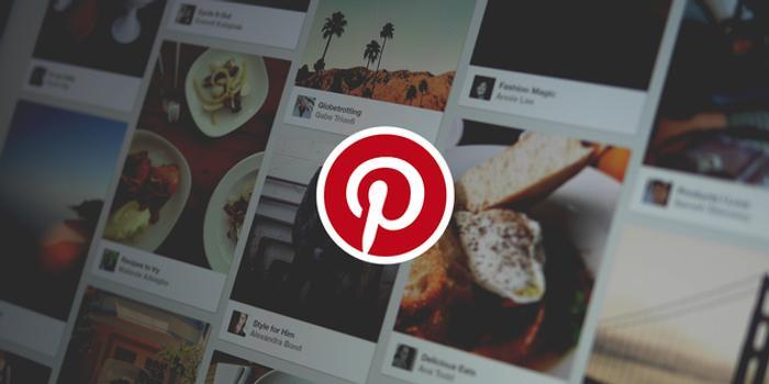 多宝平台_传Pinterest今晚确定IPO发行价区间 估值低于预期