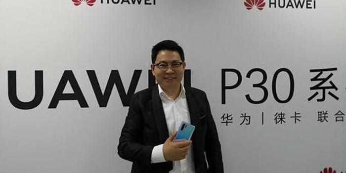 七乐彩开奖公告_直击|余承东:对向苹果销售5G芯片保持开放
