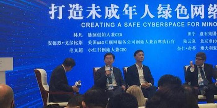 林凡:打造未成年人绿色网络空间需从技术产品推进