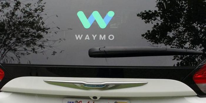 Waymo将开始自动驾驶雨天测试工作:主要检查传感器