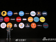 苹果Apple TV整合多家平台 还会上线iPad与索尼电视