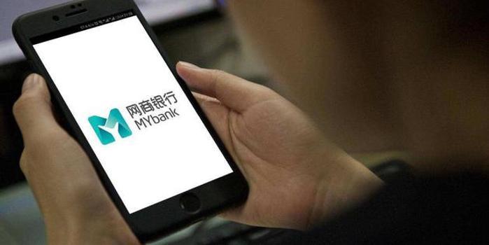 彭博:網商銀行正尋求將資本金從40億增至100億元