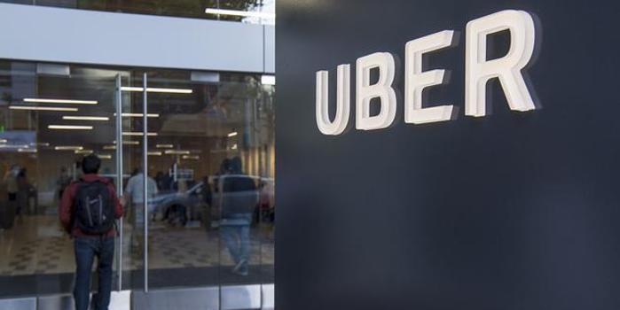 "Uber起诉纽约市治堵规定""武断"":要求撤销"
