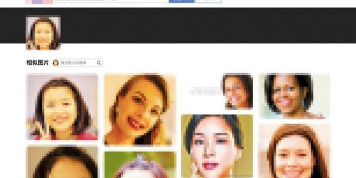 """8元买3万张人脸照片,到底是谁在买卖你的""""脸""""?"""
