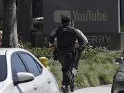 YouTube总部附近发生枪击案:3人受伤 嫌疑人死亡