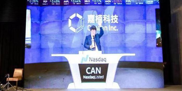 嘉楠耘智IPO:区块链第一股,还是AI芯片第一股?