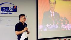 NO.2 | 洪泰基金:创业国策下的天使投资
