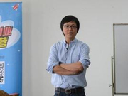 王峰四小时演讲:创业者要处理好的10大关系