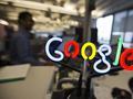搜索结果指向恶意网站 谷歌出面澄清