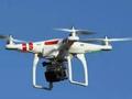 治安管理处罚法征求意见 违规飞无人机或处十日以上拘留