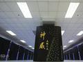 """中国拟研发百亿亿级超级计算机 秒杀目前最快""""神威"""""""