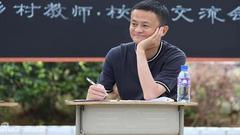 马云办了家15年学制的私立学校 称要为中国教育改革做尝试