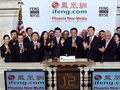 凤凰新媒体第四季度净利润为人民币3980万元 同比降3%