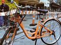 """硅谷也开始""""复制""""中国 美国投资人下海做共享单车"""