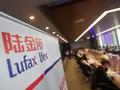 陆金所CEO:公司正在准备IPO 上市地点可能选在香港