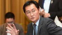 马化腾6年捐172亿慈善基金成首善 马云随后