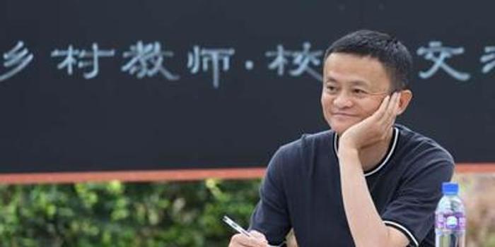 福布斯盛赞马云:你完全可以得诺贝尔奖(视频)
