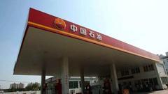 勒索病毒爆发波及中石油:2万座加油站断网