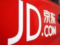 京东物流CEO:关于未来的商业体,京东有自己的定义