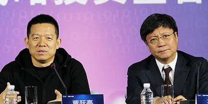 乐视网:目前公司未收到融创作出的股票收购计划