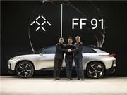 FF发表发出产完成20亿美元首轮融资 开创人贾跃亭任CEO