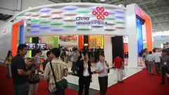 中国联通新引入战略投资者合计持A股公司35.19%股份