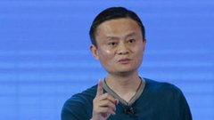 马云:乡村教育不能成为中国的短板 校长是乡村教育家