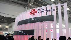 中国联通:混改方案获发改委复批 将继续停牌1个月