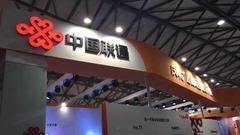 中国联通:股份认购协议还需完成四事项才能生效
