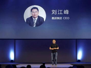 刘江峰离开酷派或成定局 曾表达对智能锁行业兴趣