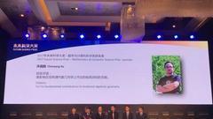 2017未来科学大奖名单公布:潘建伟施一公许晨阳获奖