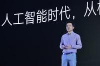 李彥宏談百度接連投知乎果殼:改善移動生態用戶體驗