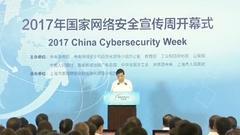刘云山:为党的十九大胜利召开营造良好网络环境