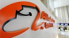 阿里大文娱全资收购游戏公司简悦 成立游戏事业群
