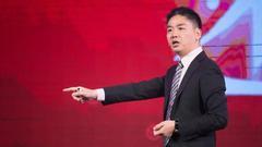 刘强东:中央文件极大激发企业家信心 令人鼓舞