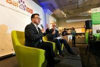 百度总裁张亚勤:AI是我们这一时代最具变革性的力量