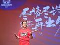 张勇:五新及全球化战略将驱动阿里长期迅速增长