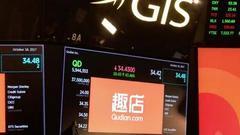 身处舆论漩涡、CEO静默 趣店股价暴跌19%