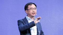 2017未来科学大奖得主潘建伟:改变世界的量子通信