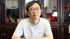 专访未来科学大奖得主潘建伟:让无条件安全通信成真