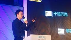 刘若川:解析黎曼几何 我们生活的世界是四维的