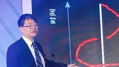 丁洪:量子计算是下一代工业革命的引擎